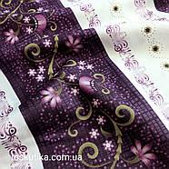 56019 Орнамент в сиреневом. Ткань для шитья, декорировая. Подойдет для пэчворка, сувениров и аксессуаров., фото 3