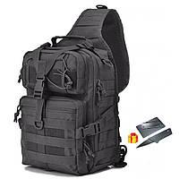 Тактический рюкзак 20л - штурмовой военный + Подарок