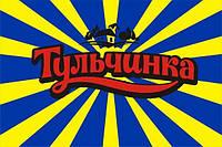 Корпоративный флаг «Тульчинка» 150х225 см