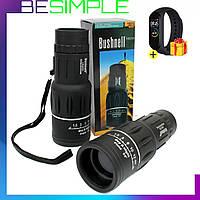 Монокуляр Bushnell 16х52, Монокль, Мощный компактный монокуляр + Фитнес браслет в Подарок