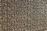 Фасадные панели U-Plast Stone House Сланец (бежевый), фото 2