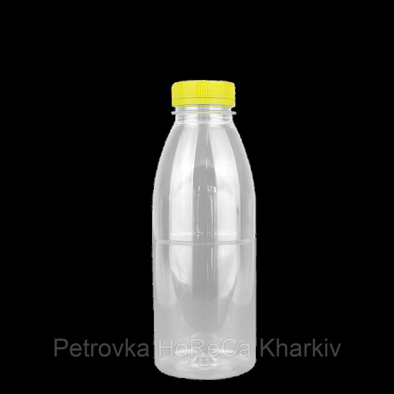 Бутылка ПЕТ 500мл с крышкой 5шт/уп диаметр горла 38мм