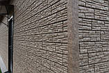 Фасадные панели U-Plast Stone House Сланец (бурый), фото 2