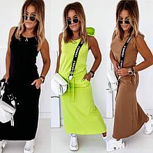 Летнее стильное спортивное длинное в пол платье с капюшоном чёрное, салатовое, мокко размеры 42-44, 46-48