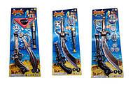 Пиратский набор 999-111416 128шт2 3 вида, нож, пистолет,аксессуары, на планш 2255см