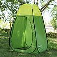 Мульти-тент палатка туристическая для кемпинга в полный рост для раздевалки душа туалета KingCamp Multi Тent, фото 2