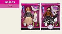 Кукла  JX200-74 48шт2 2 вида, обувь,манекен,аксессуары, р-р куклы - 29 см, в кор.24635 см