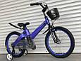 Велосипед детский от 4 лет 16 дюймов МАГНИЕВАЯ РАМА велосипед детский с корзинкой дополнительными колесами, фото 4