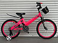 Велосипед детский от 4 лет 16 дюймов МАГНИЕВАЯ РАМА велосипед детский с корзинкой дополнительными колесами, фото 6