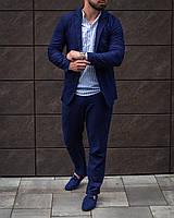 Костюм классический летний мужской льняной темно-синий   ЛЮКС качества