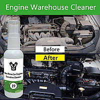 Средство очиститель для чистки двигателя