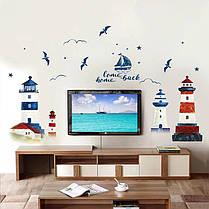 """Наклейка на стену в офис, в детскую, в школу """"Большие маяки"""" 190*118см (лист 60*90см), фото 2"""