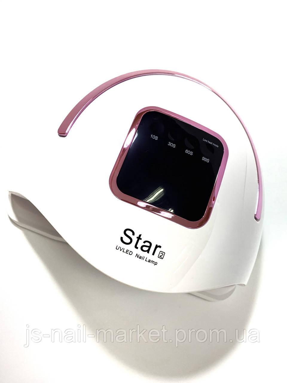 Лампа для маникюра Star 2