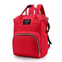Рюкзак-органайзер для родителей Baby Baylor, Сумка для мам + Наушники в Подарок Красный