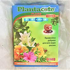 Удобрение Плантакот - Plantacote Pluss 6M (14-9-15+2MgO+ME), 250 г