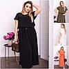 Р 50-56 Летнее свободное длинное платье Батал 21818