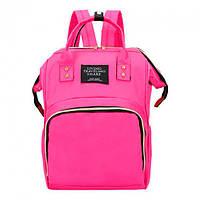 Рюкзак-органайзер для родителей Baby Baylor, Сумка для мам + Наушники в Подарок Розовый