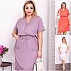 Р 48-54 Літнє плаття - сорочка з пояском Батал 21819