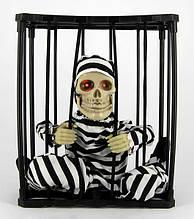 Скелет в клетке