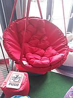 Кресло качели подвесное гамак в сад для дачи Красное взрослое и детское