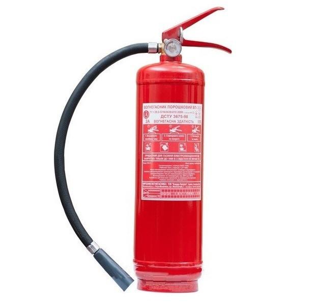 Огнетушитель порошковый ОП-3 (ВП-3)