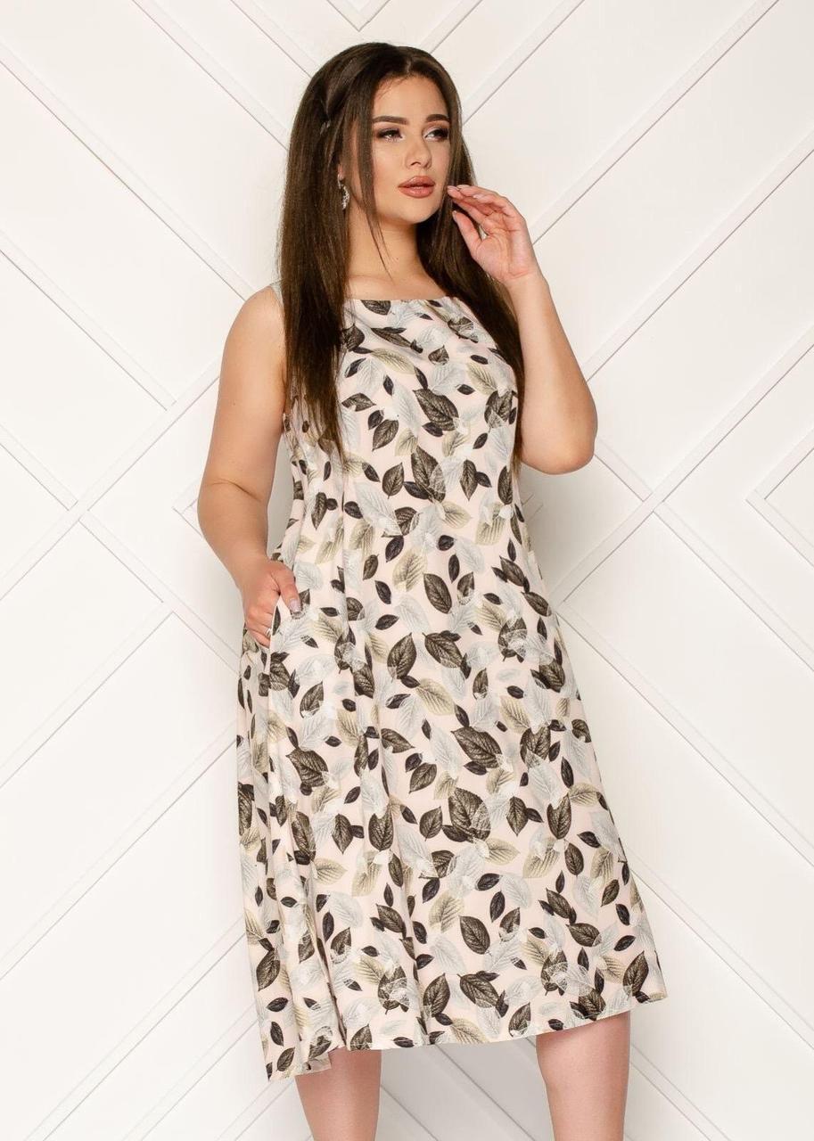 """Изысканное женское летнее платье, ткань """"Софт"""" 56 размер"""