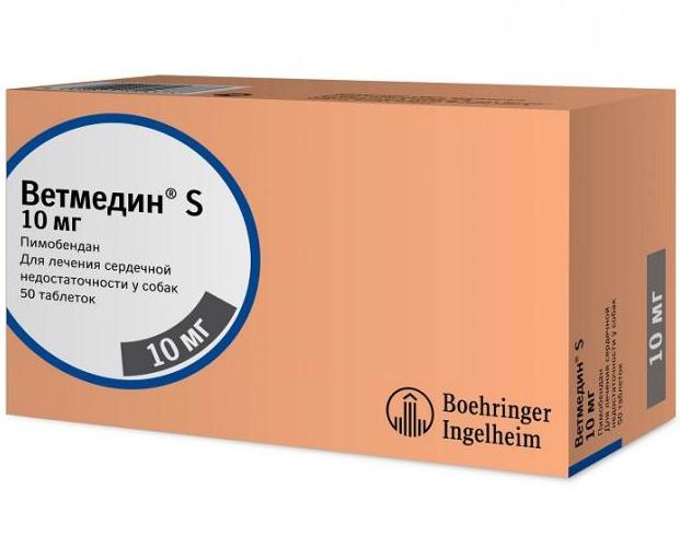 Ветмедін 10 мг  Бёрінгер Ингельхайм  кардіо таблетки, 50 шт.,