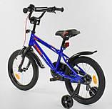 Велосипед Corso Aerodynamic 16 дюймів, фото 3