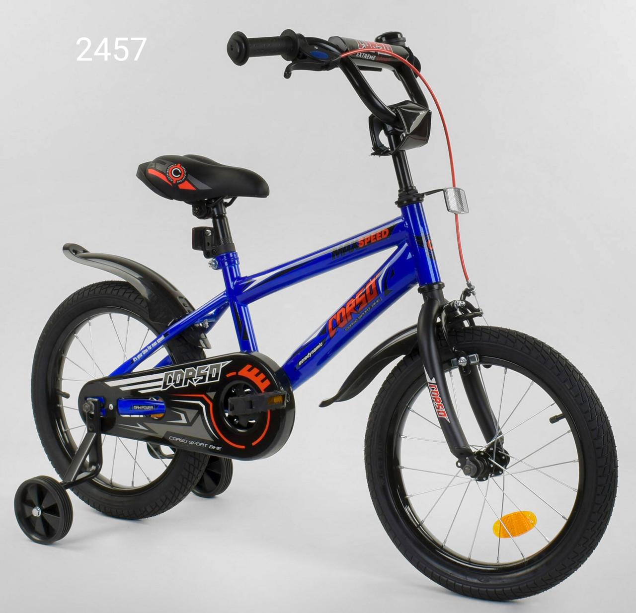 Велосипед Corso Aerodynamic 16 дюймів