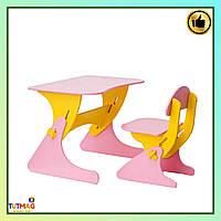 Детский столик и стульчик для ребенка розово-желтый