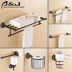 Набор аксессуаров для ванной. Модель RD-5537