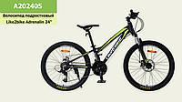 Велосипед подростковый 2-х колёсн. 24 A202405 1шт Like2bike Adrenalin, чёрный матовый,рама алюм.1