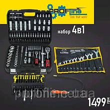 ТРИ Набора инструмента за 1499 грн (Набор 108 ед.PROFLINE +Набор отверток 18 шт +Набор ключей 12 ед+магнит)