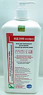 Антисептик АХД 2000 експресс (AHD 2000 express), 1000 мл с дозатором/ Бланидас/ Лизоформ