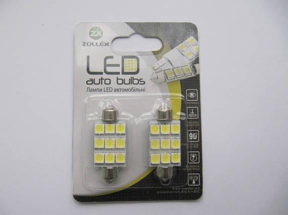 Zollex LED Festoon/41mm SMD5050x9 12V White (2шт)V220541, фото 2