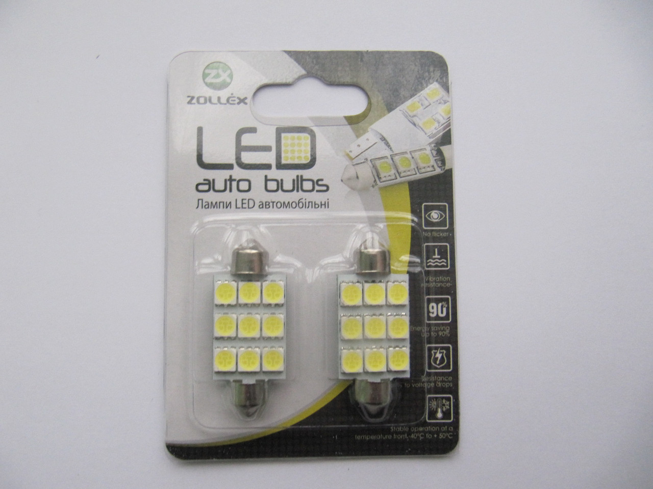 Zollex LED Festoon/41mm SMD5050x9 12V White (2шт)V220541
