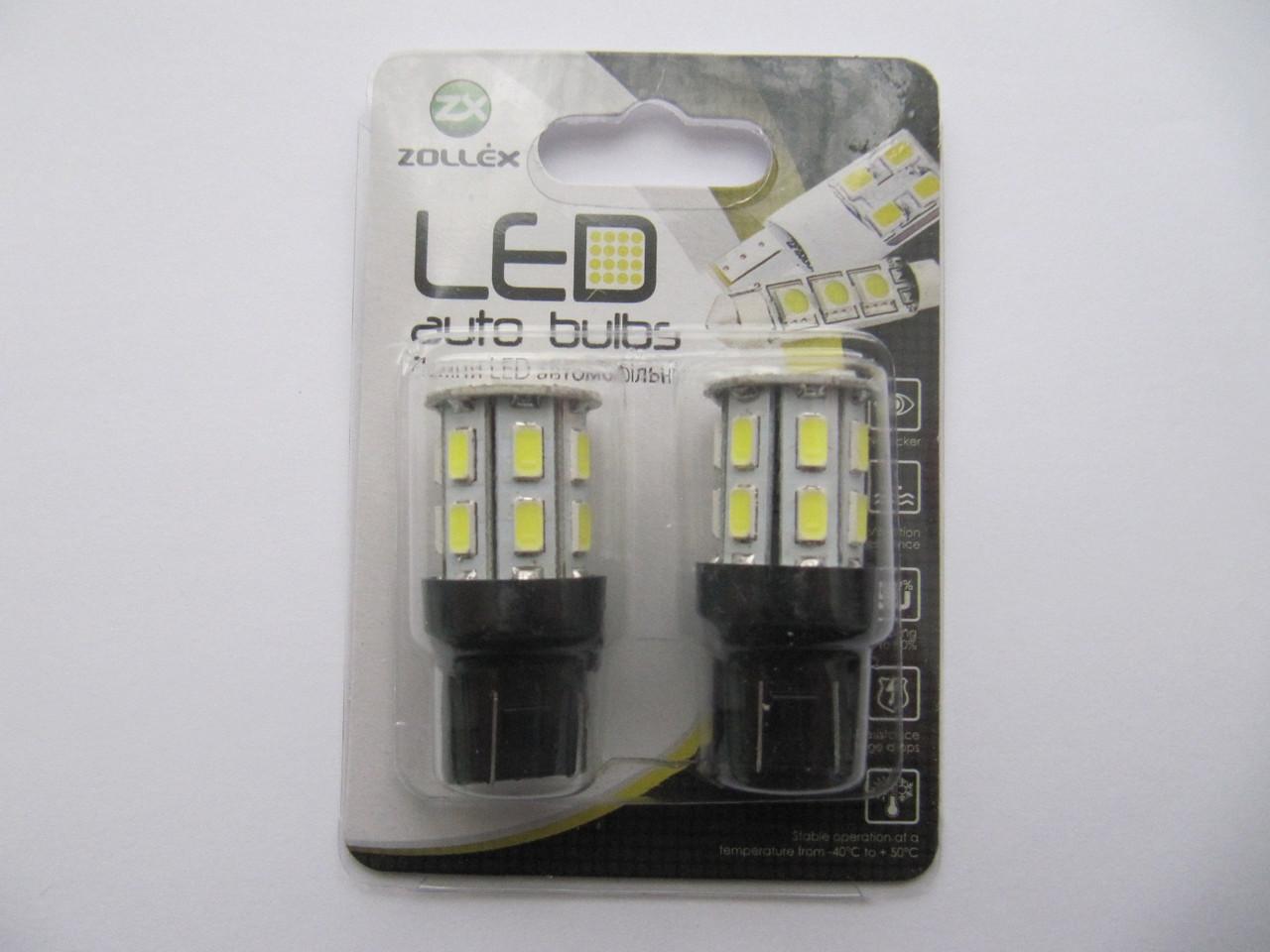 Zollex LED T20/D SMD5730x20 12V White (2шт) T0530