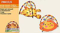 Коврик для малышей PM4156 1661663-4 12шт с погремушками на дуге, в сумке 77560см