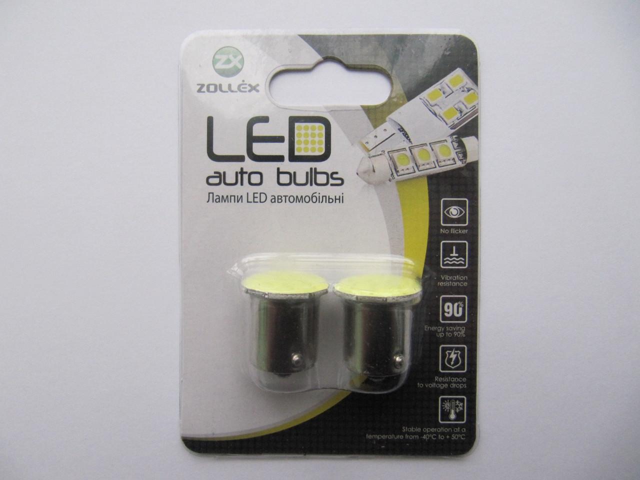 Zollex LED S25/BA15S COBx1 24V White (2шт) S081124