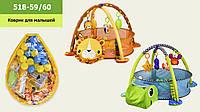 Коврик для малышей 518-5960 24шт2 2 вида микс, с погремушками на дуге, защитные бортики, р-р игр