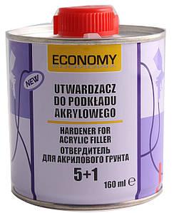 NOVOL Економ отверджувач для грунт акріл.5+1 160мг 95100