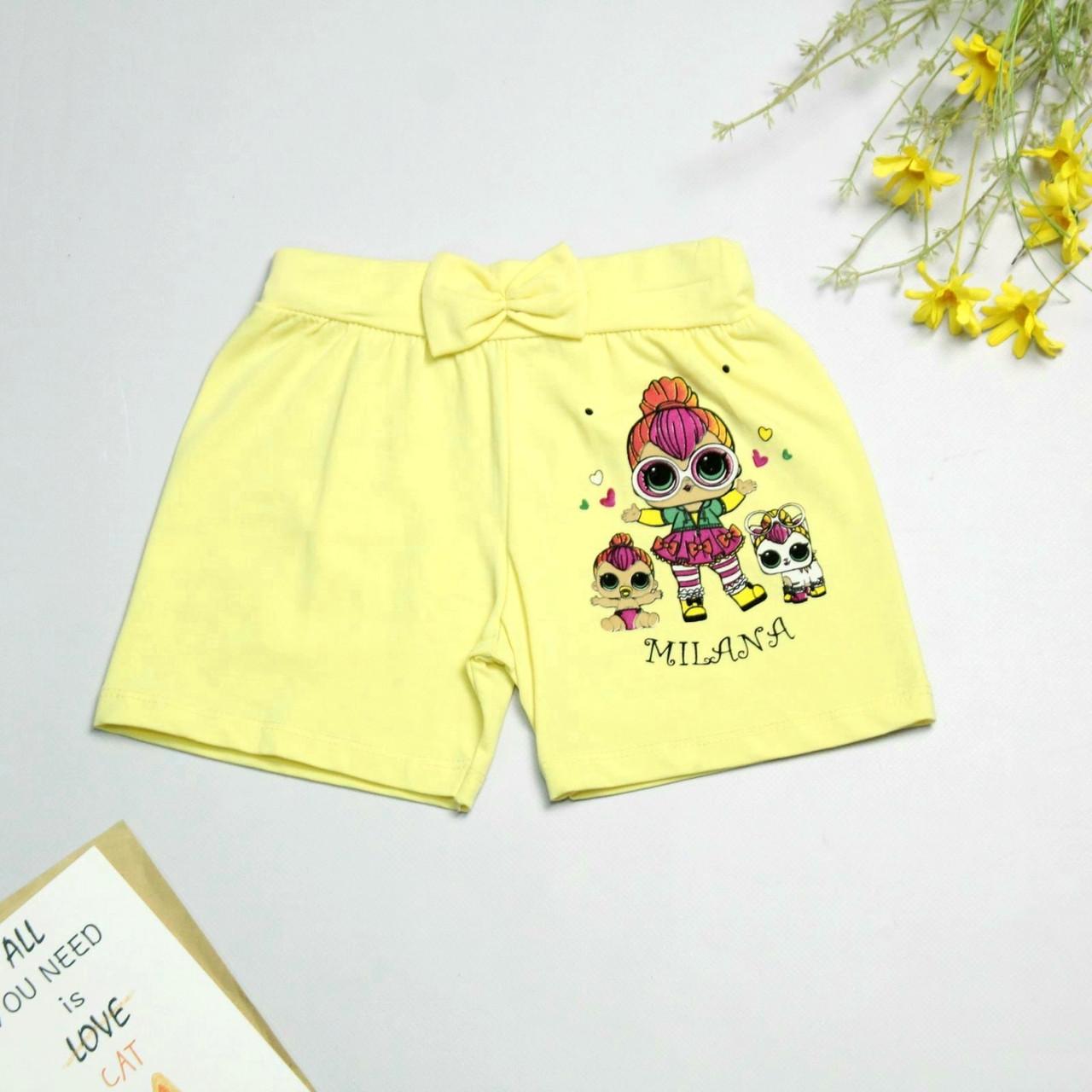 Летние шорты для девочки, цвет жёлтый  ( рост 122)