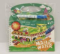 Раскраска BH3-10 100шт раскраска водой, маркер, в пленке 1720см