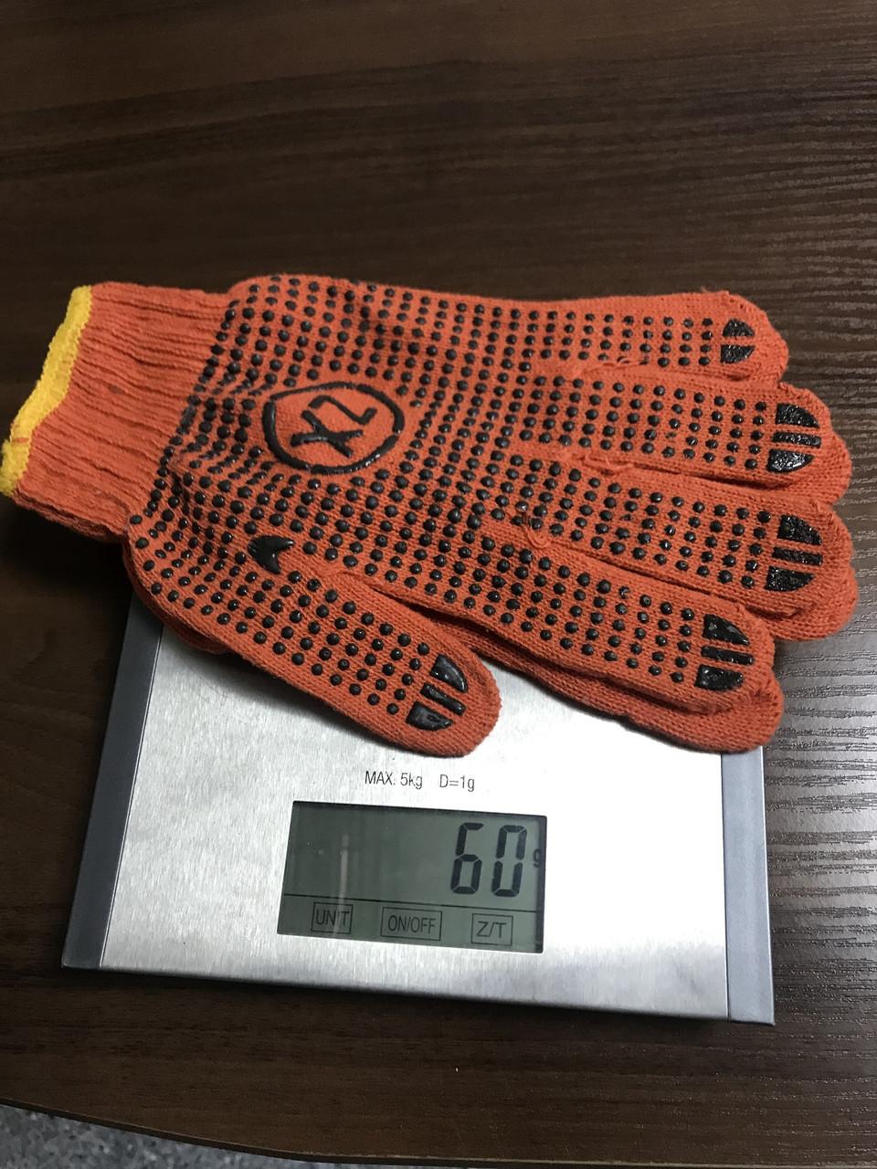 Zollex Перчатки робочі 2 шт (помаранчеві)