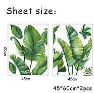 Интерьерная наклейка KS6746 Листья, фото 4