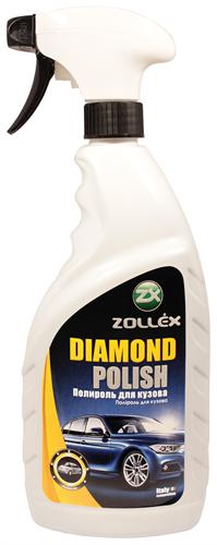 Zollex Поліроль кузова 0,75л BP-085G (тригер) Diamond polish
