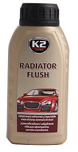 K2 Radiator Flush Промивання радіатора 250мл