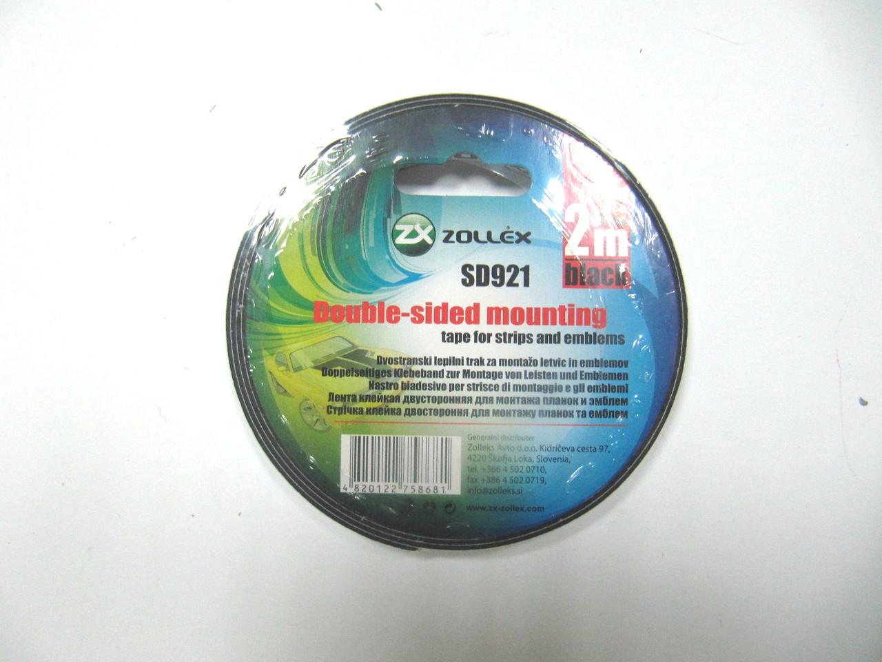 Zollex Скотч двосторонній чорний 9мм*2м