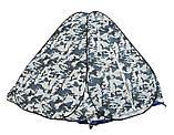 Всесезонная палатка-автомат для рыбалки Ranger winter-5 Hunter, фото 5