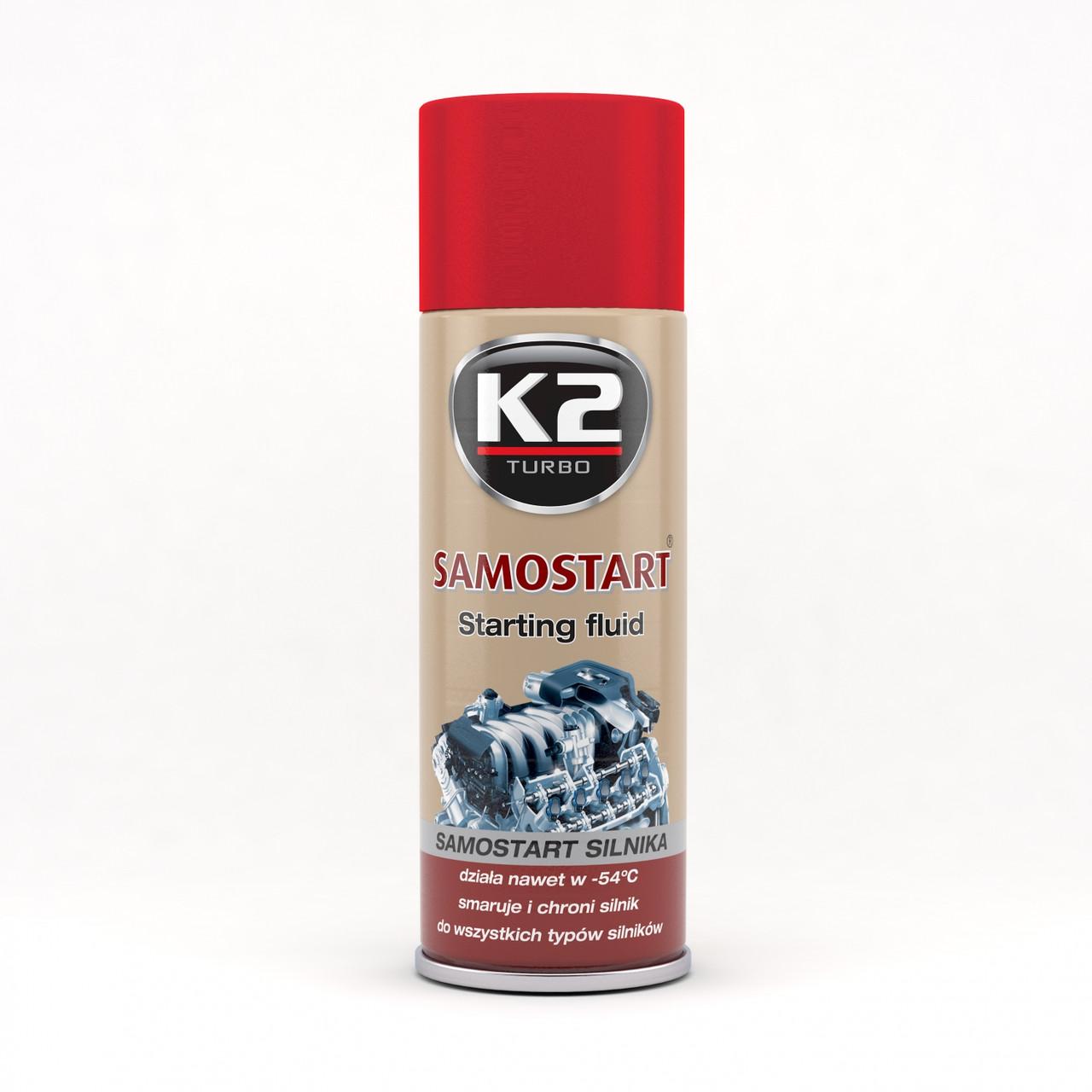 K2 Super Start Стартова рідина (швидкий запуск двиг) 400мл